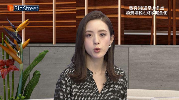 2017年09月30日古谷有美の画像41枚目