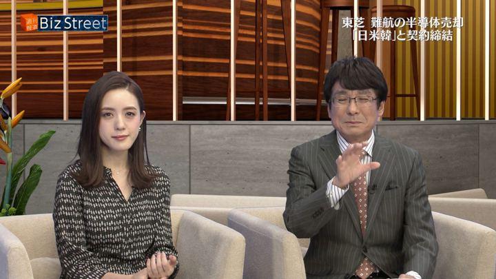 2017年09月30日古谷有美の画像50枚目