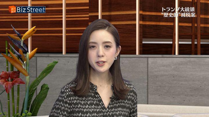 2017年09月30日古谷有美の画像52枚目