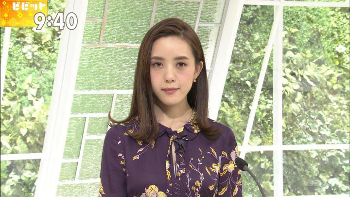 2017年10月02日古谷有美の画像01枚目