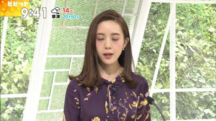 2017年10月02日古谷有美の画像04枚目