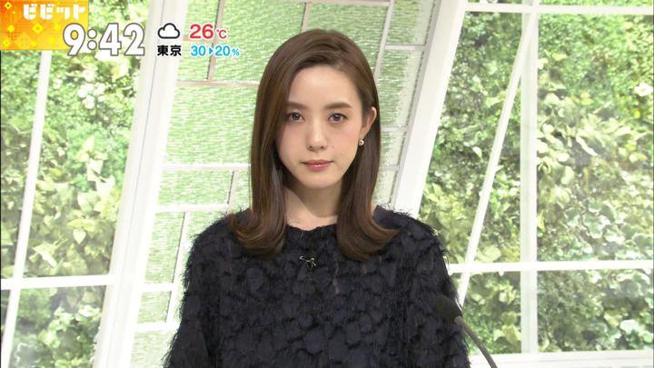 2017年10月03日古谷有美の画像11枚目