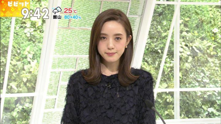 2017年10月03日古谷有美の画像13枚目