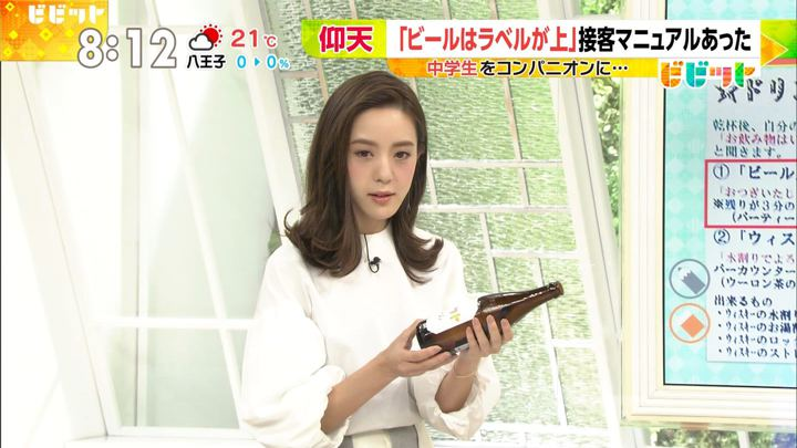 2017年10月05日古谷有美の画像04枚目