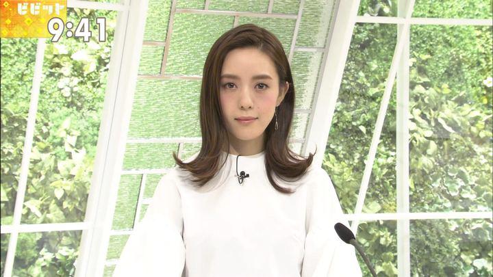 2017年10月05日古谷有美の画像11枚目