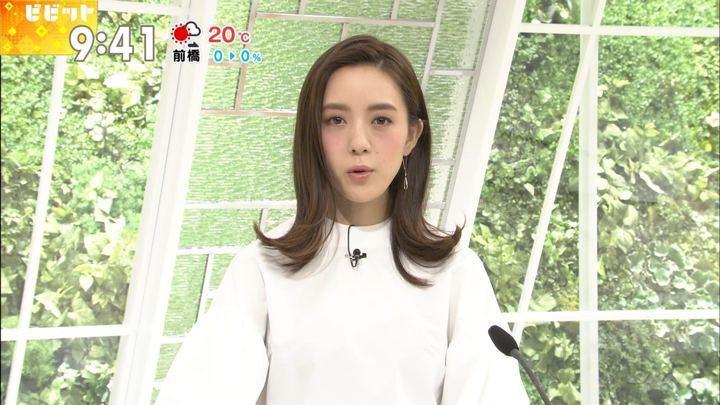 2017年10月05日古谷有美の画像12枚目