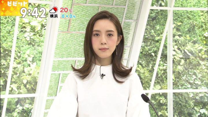 2017年10月05日古谷有美の画像14枚目