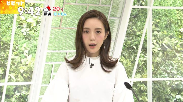 2017年10月05日古谷有美の画像15枚目