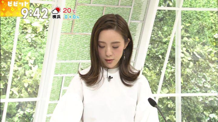 2017年10月05日古谷有美の画像16枚目
