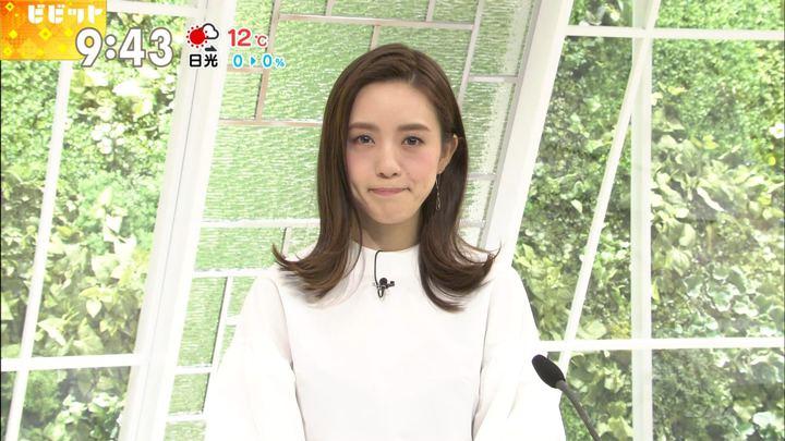 2017年10月05日古谷有美の画像17枚目