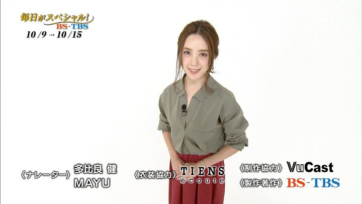 2017年10月07日古谷有美の画像35枚目