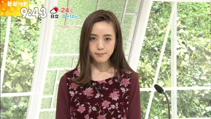 2017年10月10日古谷有美の画像05枚目