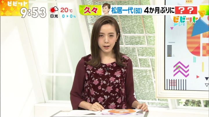 2017年10月10日古谷有美の画像07枚目