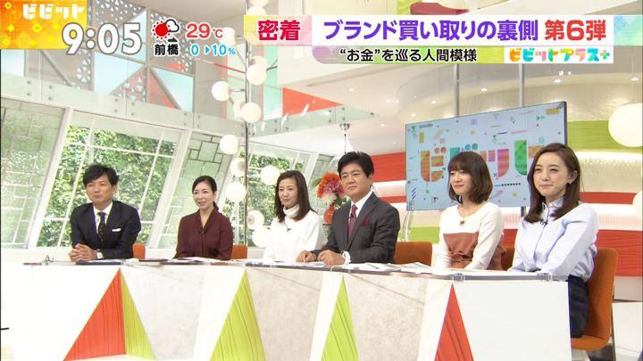2017年10月11日古谷有美の画像01枚目