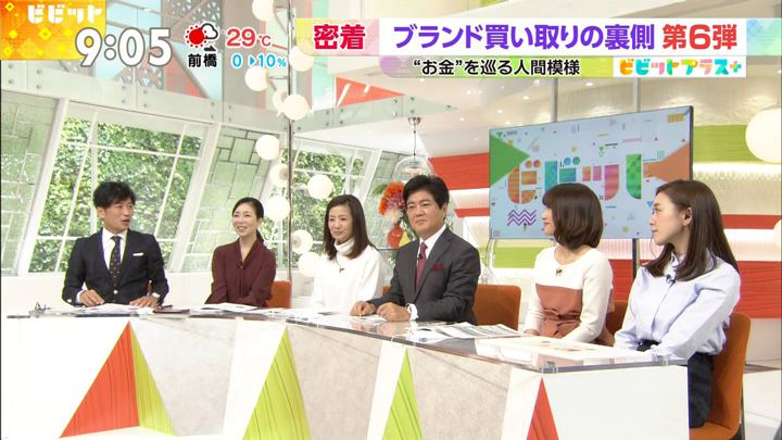 2017年10月11日古谷有美の画像02枚目