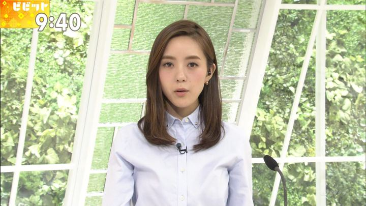 2017年10月11日古谷有美の画像14枚目