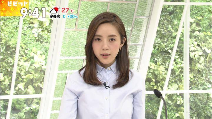 2017年10月11日古谷有美の画像16枚目