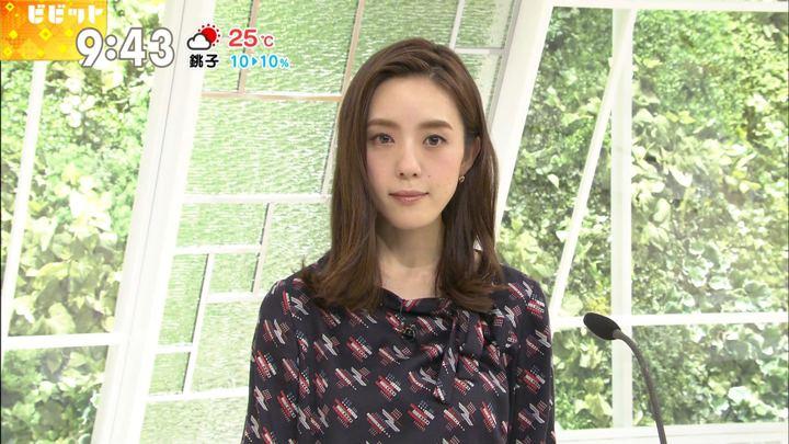 2017年10月12日古谷有美の画像14枚目