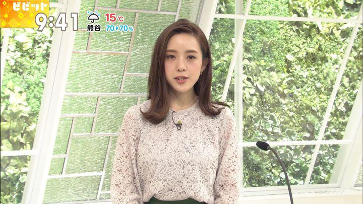 2017年10月13日古谷有美の画像16枚目