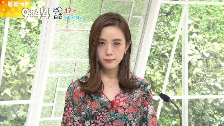 2017年10月17日古谷有美の画像63枚目
