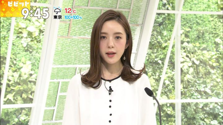 2017年10月19日古谷有美の画像11枚目