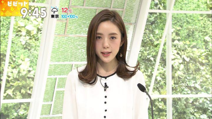 2017年10月19日古谷有美の画像12枚目