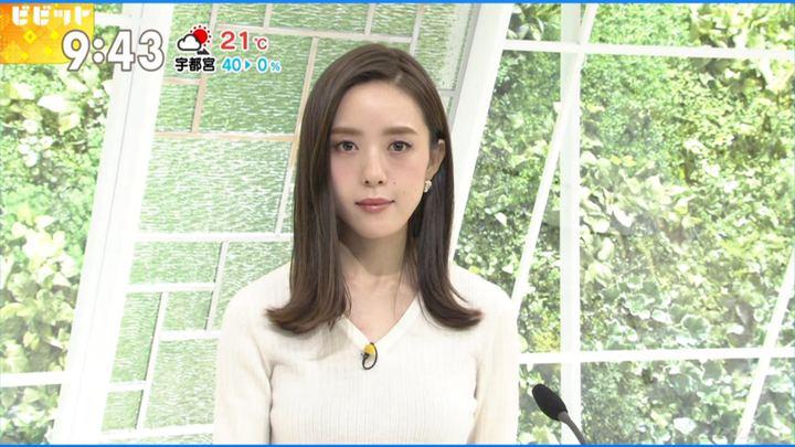 2017年10月23日古谷有美の画像08枚目
