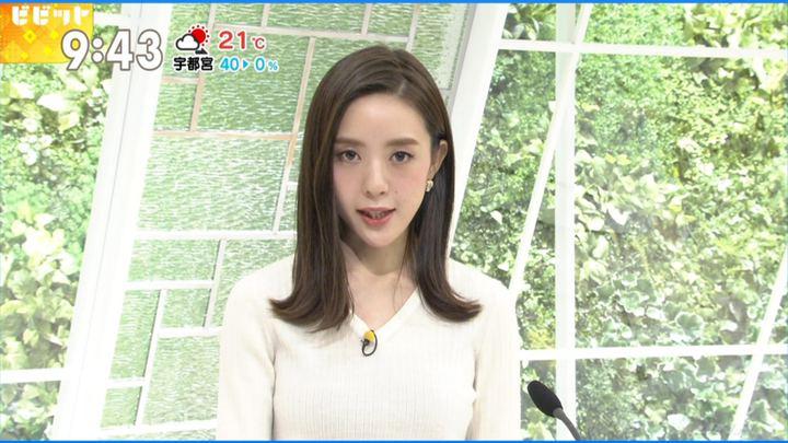 2017年10月23日古谷有美の画像09枚目