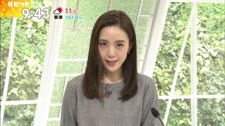 2017年10月24日古谷有美の画像22枚目