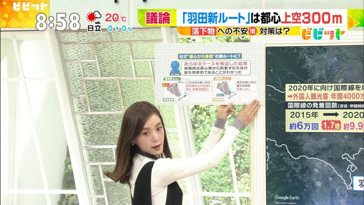 2017年11月02日古谷有美の画像04枚目