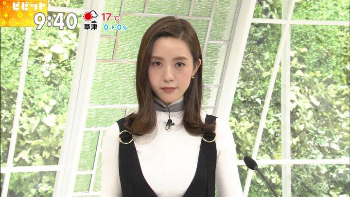 2017年11月02日古谷有美の画像10枚目