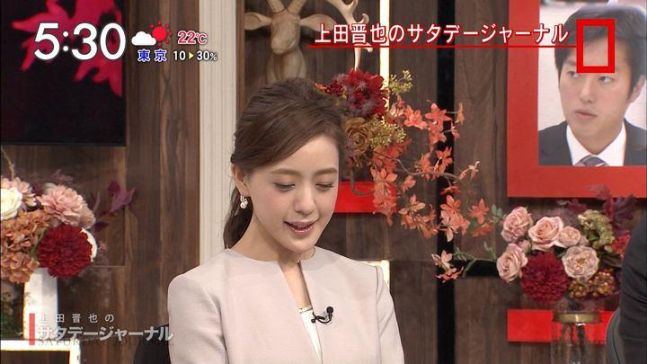 2017年11月04日古谷有美の画像02枚目