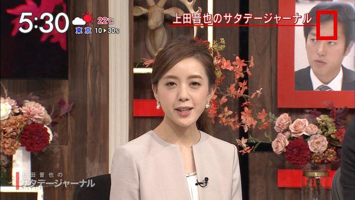 2017年11月04日古谷有美の画像04枚目