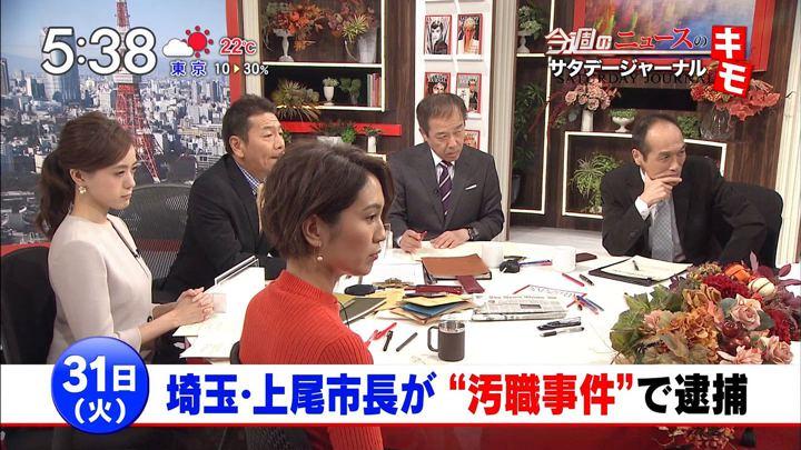 2017年11月04日古谷有美の画像10枚目