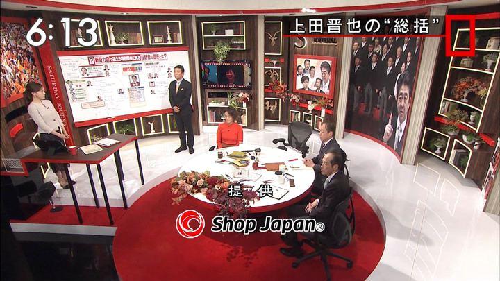 2017年11月04日古谷有美の画像12枚目