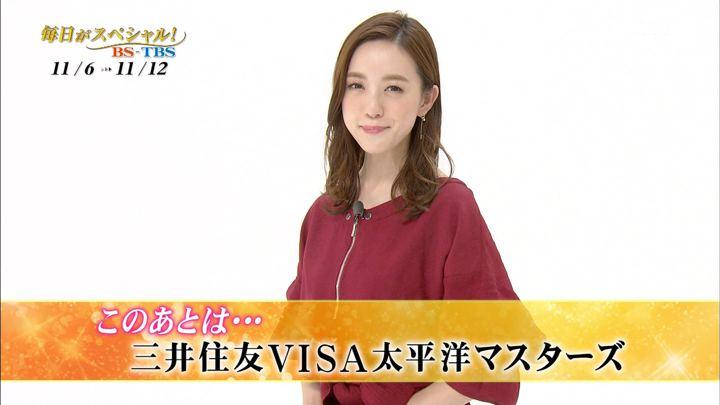 2017年11月04日古谷有美の画像23枚目