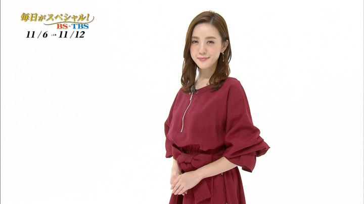 2017年11月04日古谷有美の画像30枚目