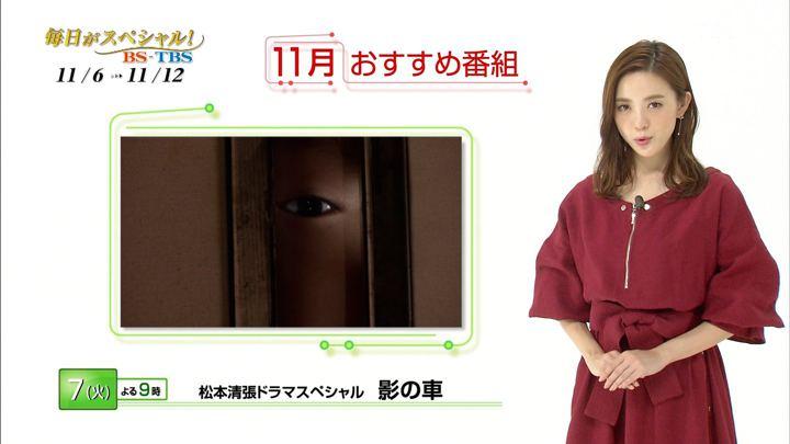2017年11月04日古谷有美の画像36枚目