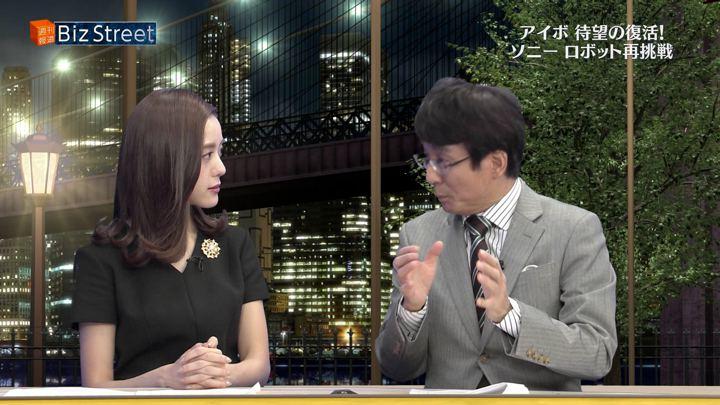 2017年11月04日古谷有美の画像43枚目