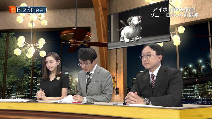 2017年11月04日古谷有美の画像44枚目