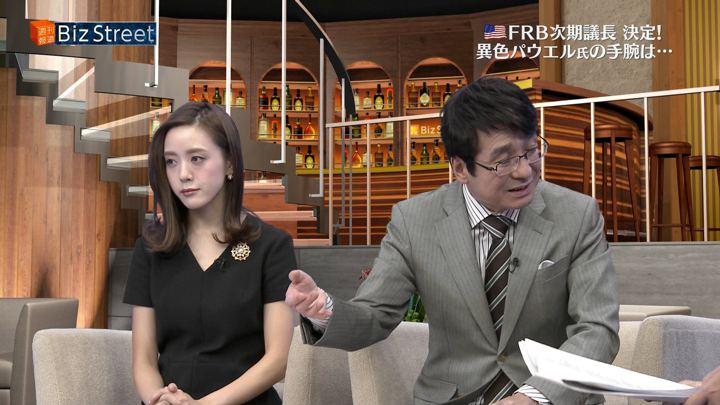 2017年11月04日古谷有美の画像50枚目