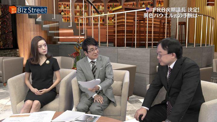 2017年11月04日古谷有美の画像51枚目