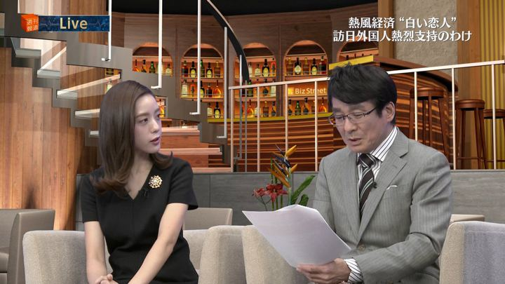 2017年11月04日古谷有美の画像59枚目