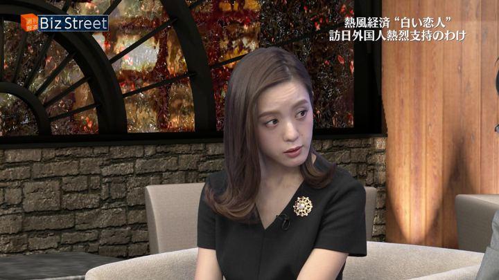 2017年11月04日古谷有美の画像60枚目