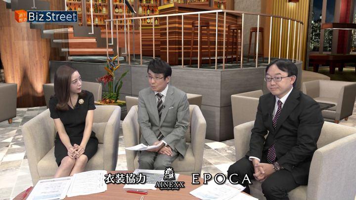 2017年11月04日古谷有美の画像67枚目