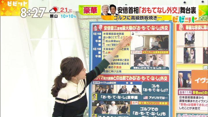2017年11月06日古谷有美の画像03枚目