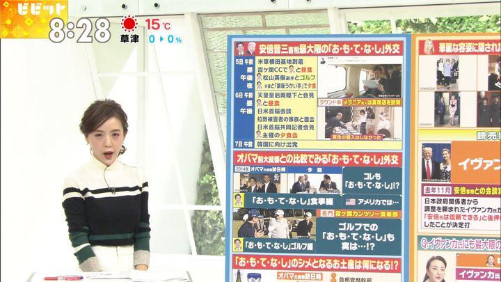 2017年11月06日古谷有美の画像04枚目
