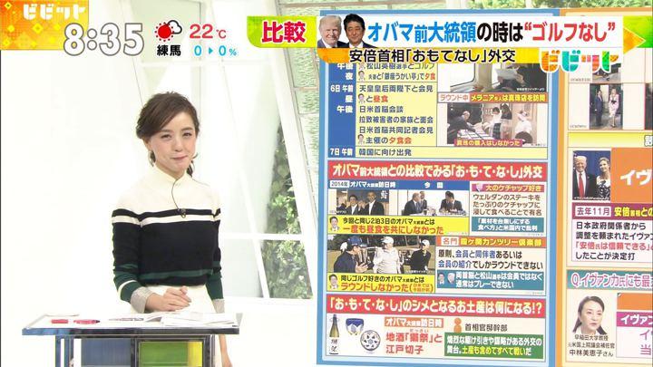 2017年11月06日古谷有美の画像10枚目