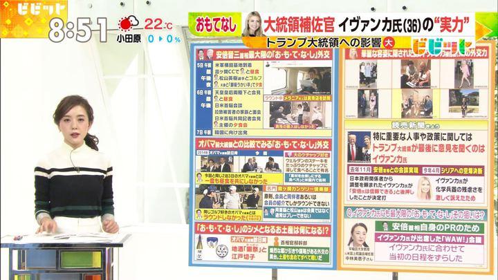 2017年11月06日古谷有美の画像13枚目