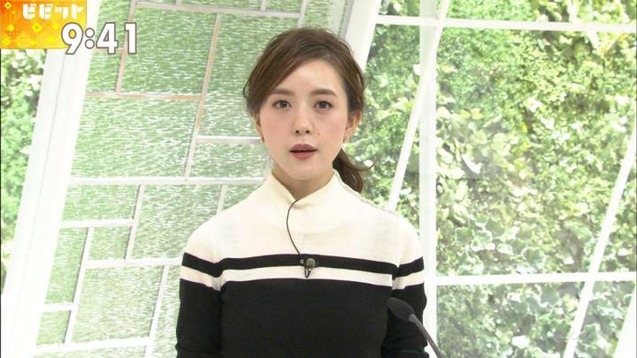2017年11月06日古谷有美の画像15枚目